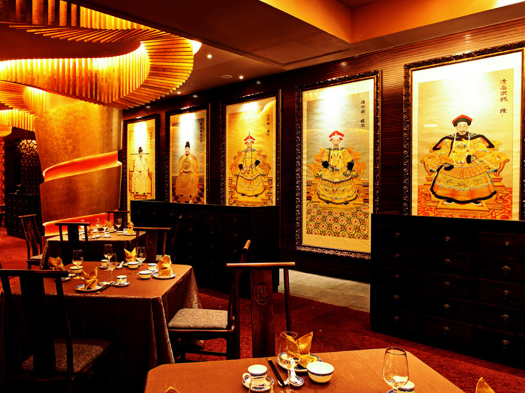 Chinese Restaurant In Ion Orchard